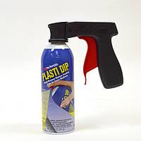 Насадка для спрея Plasti Dip