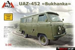 Автомобиль УАЗ-452 'Буханка'   1\35    AMG Models