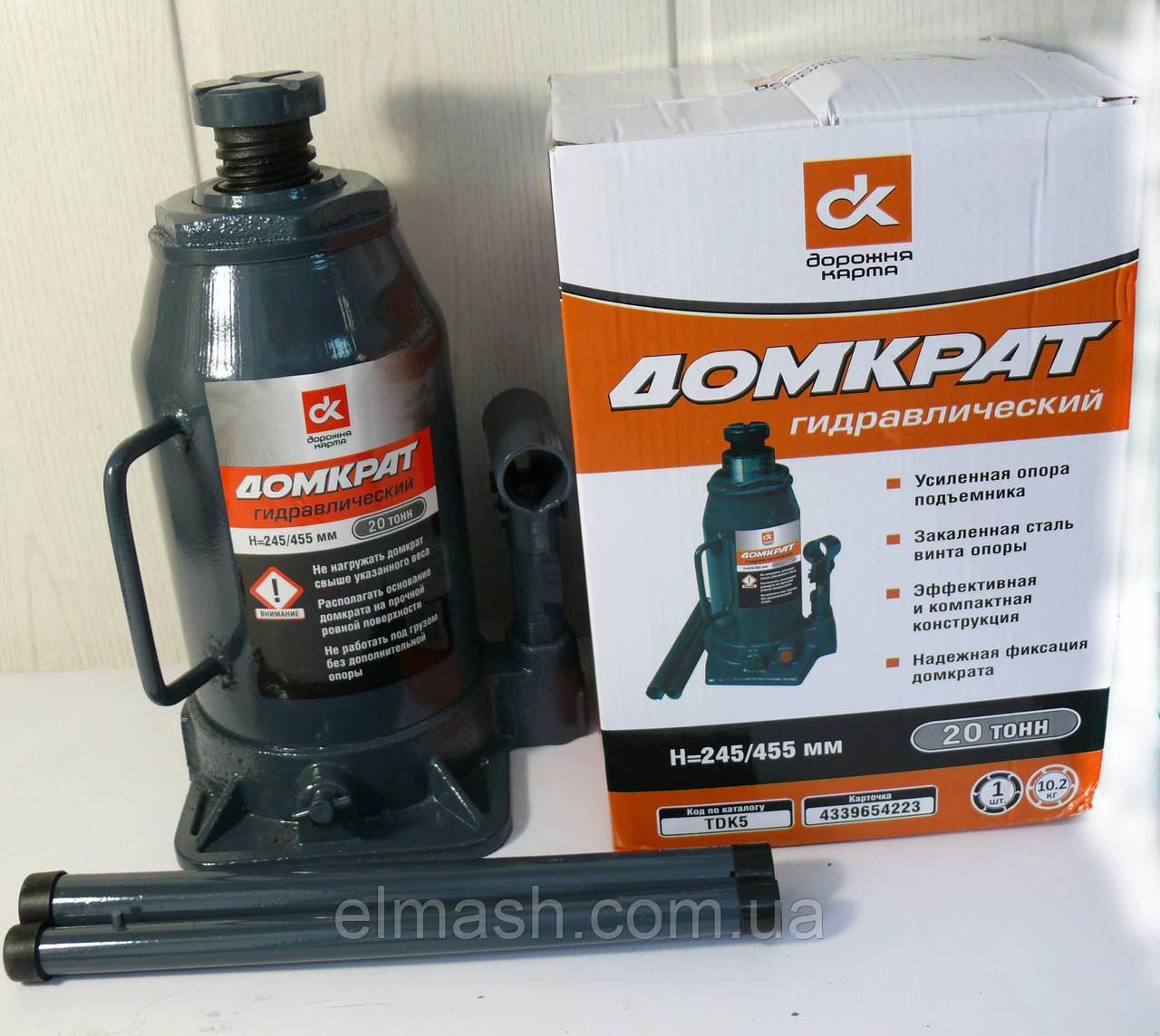 Домкрат гидравлический 20т, серый H 245/455 <ДК>