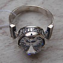 Серебряный перстень-оберег с большим прозрачным камнем, фото 3