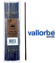 """Пилочки лобзикові """"Super Glardon Vallorbe"""" №2/0 (пучок)"""