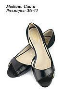 Туфли с открытым носочком.
