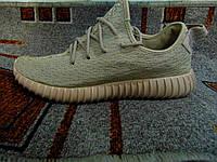 Мужские беговые кроссовки Adidas Yeezy Boost бежевые 40-44