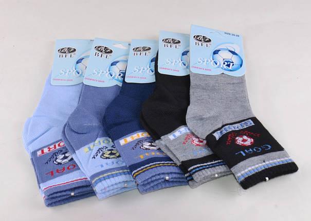 Детские носки Мячи цветные р.28-30 (C125/L) | 12 пар, фото 2