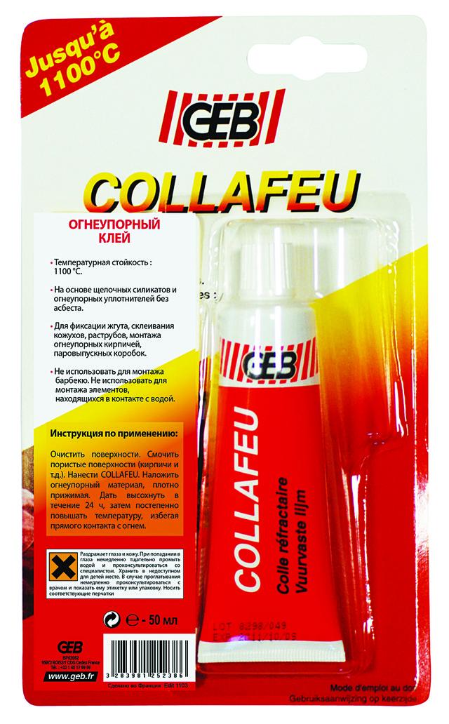 купить огнеупорный клей collafeu запорожье