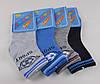 Детские носки Мячи однотонные р.31-33 (C195/XL) | 12 пар