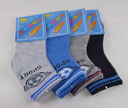 Детские носки Мячи однотонные р.31-33 (C195/XL) | 12 пар, фото 2