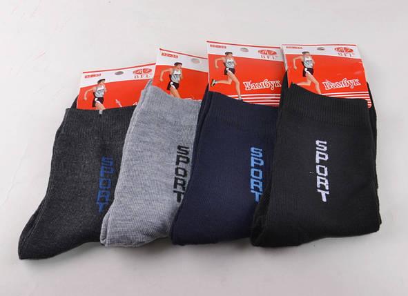 Подростковые носки однотонные р.32-35 (C202/L) | 12 пар, фото 2