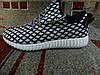 Мужские беговые кроссовки Adidas Yeezy Boost черные с белым 40-45