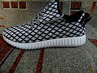 Мужские беговые кроссовки Adidas Yeezy Boost черные с белым 40-45, фото 1