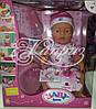 Кукла пупс Baby born love в одежке 7