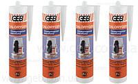 Огнеупорная мастика для ремонта и монтажа топок и дымоходов CALORYGEB, 310 мл.
