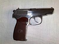 """Пистолет МР 654к """"со звездой"""", пистолеты, пневмат, оружие, газовый, спортивный"""