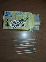 Зубочистки Шпажка 150 шт в коробке