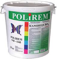 Штукатурка камешковая Polirem VD-1343 1.5 мм