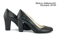 Туфли женские кожаные купить., фото 1