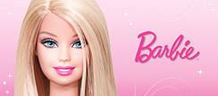 Ляльки Барбі (Barbie)