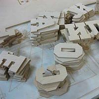 Изготовление деталей световых коробов и объемных букв