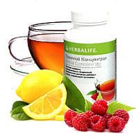 Травяной концентрат 50 г  Малина  для улучшения пищеварения от Herbalife