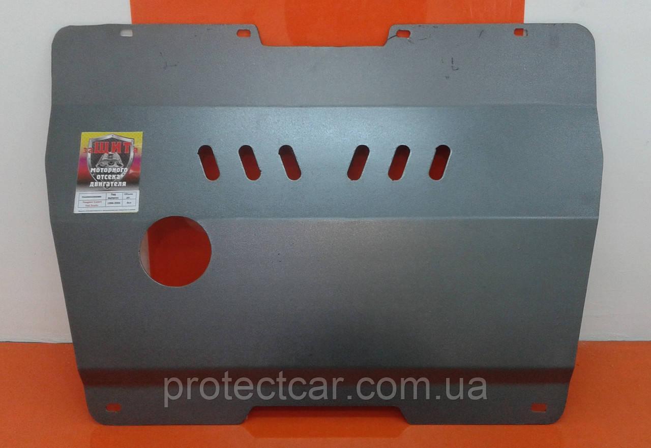 Защита двигателя Fiat Scudo (1994-2007) Фиат СКУДО