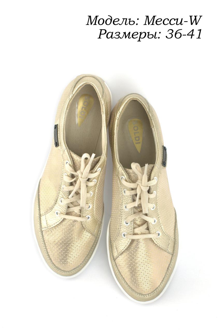 Женские замшевые кроссовки