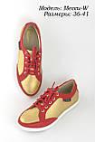 Женские замшевые кроссовки, фото 4