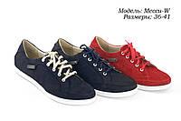 Женские замшевые кроссовки, фото 1