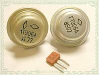 ГТ906А транзистор германиевый  NPN (5А 75В) 6W
