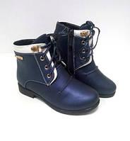 Ботинки демисезонные для девочки 322-6228