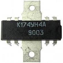 К174ун4a (TAA300) УНЧ (Усилитель Низкой Частоты): 1 x 1Вт(4Ω), 0.7А, 8…10В