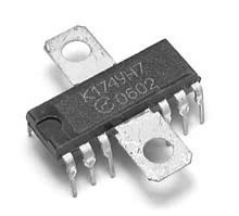 К174ун7a (TBA810) усилитель мощности звуковой частоты с номинальной выходной мощность 4,5 Вт на нагрузку 4 Ом.
