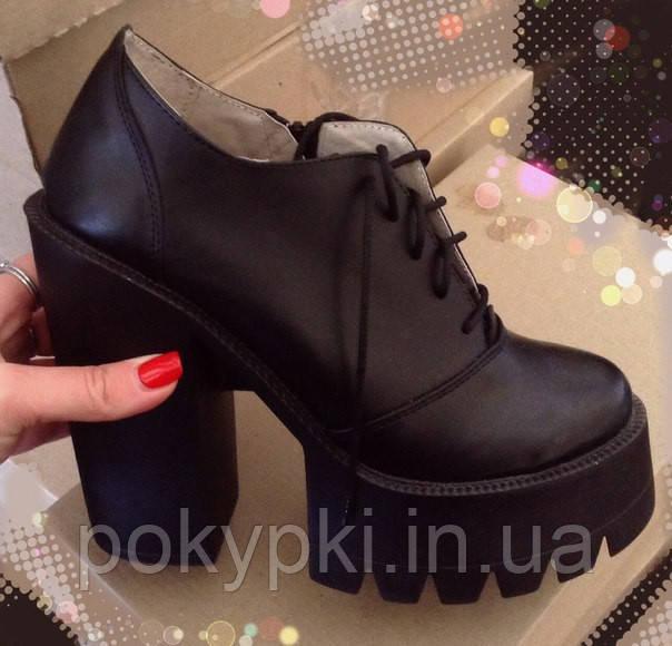 0c9e928ef Будь в трэнде моды и стиля в этом сезоне весна 2016, спеши купить модные  ботинки женские в нашем интернет магазине цена на них очень демократична,  ...