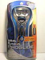 Станок для бритья мужской Gillette Fusion Proglide Power (Жиллет станок + 1 картридж)