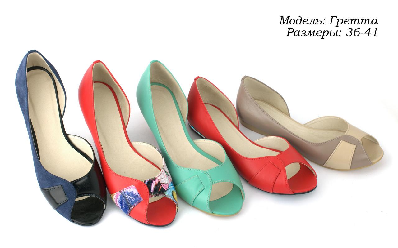Кожаная обувь от украинского производителя