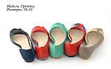 Кожаная обувь от украинского производителя, фото 2