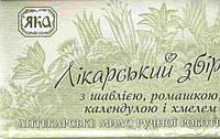Натуральное мыло «ЯКА» «Лекарственный сбор»