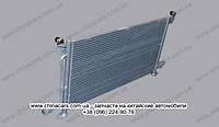 Радиатор кондиционера S12 S21