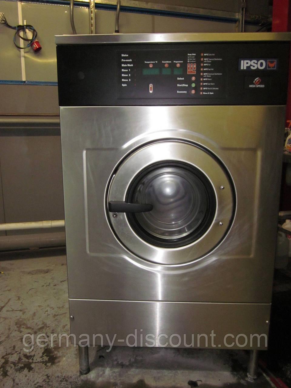 Промислова пральна машина 13 кг