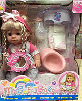 Кукла пупс my sweet baby pink
