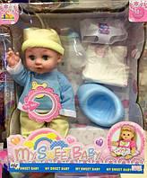 Кукла пупс малыш my sweet baby