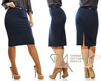 Женская юбка большого размера Avil r-151534