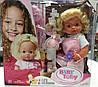 Кукла-пупсик Baby Born девочка Baby Toby 2