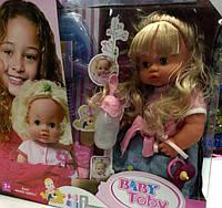 Кукла-пупсик Baby Born девочка Baby Toby 3