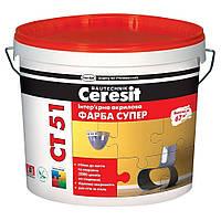 Ceresit ct 51 краска моющая акриловая супер 10 л