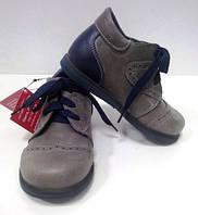 Ботинки ортопедические для мальчика 706 KODO