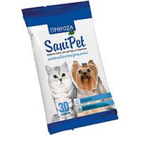 SaniPet гигиенические влажные салфетки антибактериальные для животных, 30шт