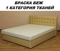 Кровать Белла 1,6 (Катунь ТМ)