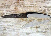 Нож универсальный CF S206D металлокерамика (лезвие 12см)