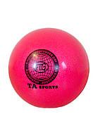 Мяч для художественной гимнастики ТА-sport 400 г