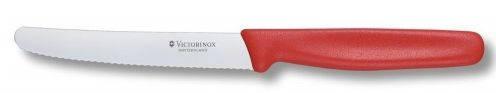 Красивый кухонный нож для нарезки фруктов и овощей Victorinox 50831 красный